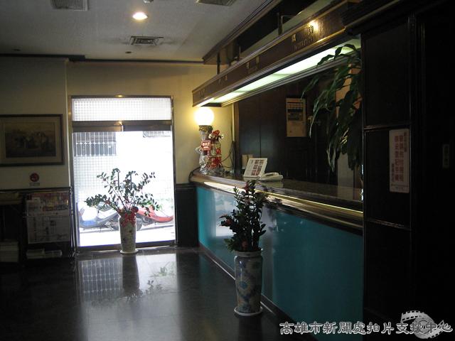 維多利亞大飯店 (14) | 名稱:維多利亞大飯店 地址:807高雄市三民區重慶街1號(後火車站西側) 電話:(07)3… | Flickr