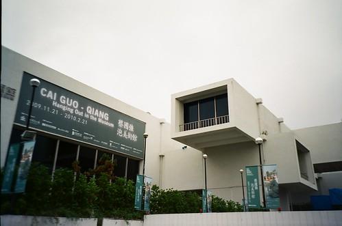 臺北市立美術館 | 蔡國強 | Nomad Cavalier, Hark | Flickr