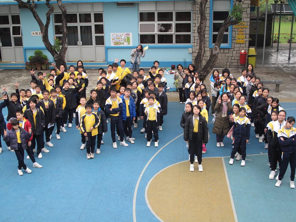 宣道會臺山陳元喜小學09-10 | Suen Douh Camp | Flickr