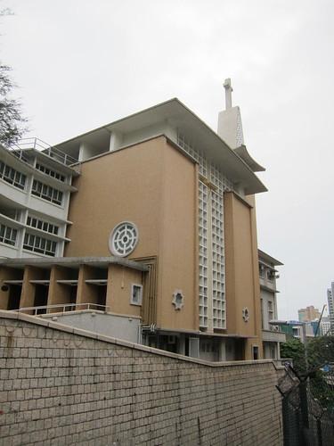 Kowloon Methodist Church 循道衛理聯合教會九龍堂 | This church was dedic… | Flickr