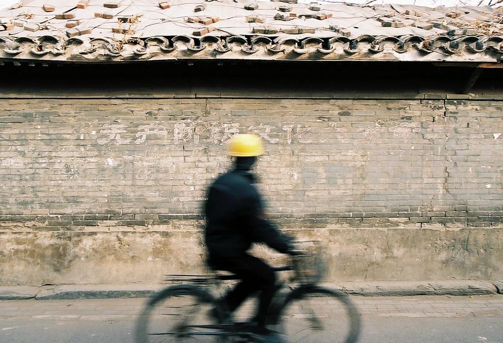 標語:無產階級文化大革命萬歲!!! | EOS3 24LII ektar100 最后的胡同生活系列 標語是社會主義國家的… | Flickr
