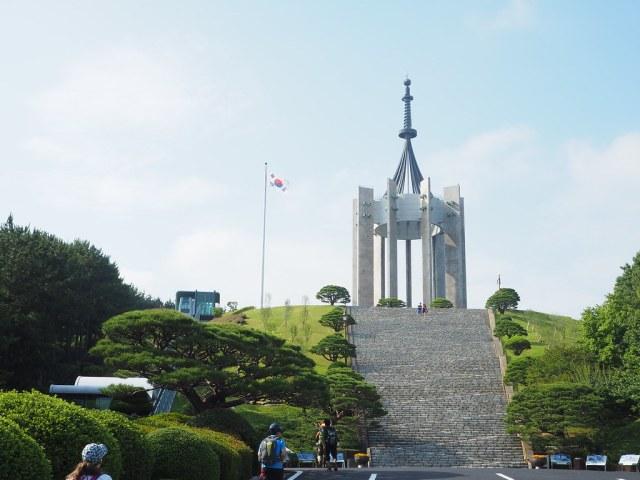 UN Monument
