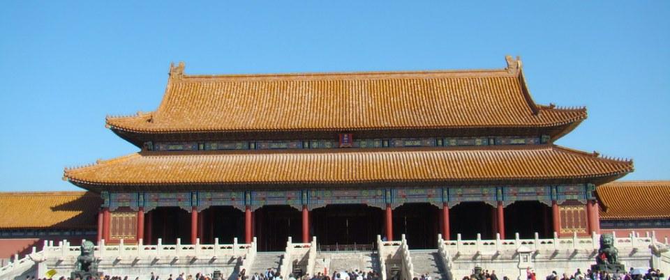 Sala de la Armonia Suprema Ciudad Prohibida Pekin Beijing China Patrimonio de la Humanidad Unesco 01