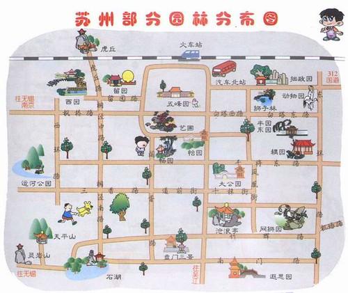 蘇州景點地圖 | yinfen | Flickr