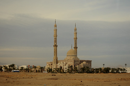 Sharm Mosque From Afar DSC_0161_edited-1