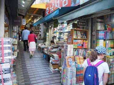 1000 Books Street