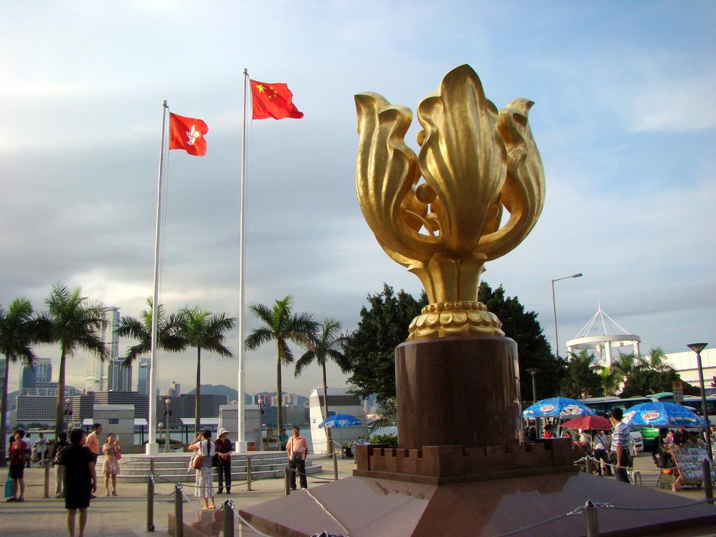201005香港 金紫荊廣場 會議展覽中心 維多利亞港 港口 商場 香港旅遊 5 - a photo on Flickriver