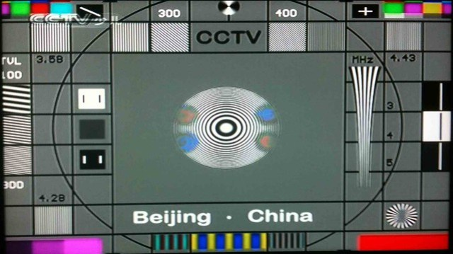 Picture of a test card from CCTV in Beijing