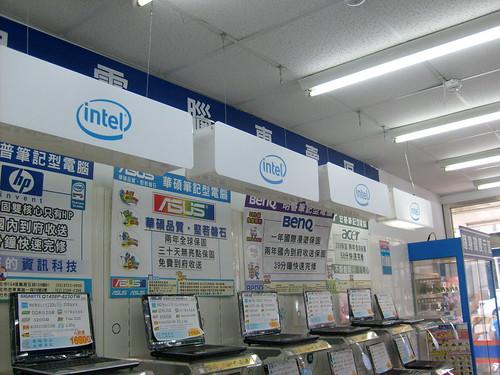 2010.08.19 _新竹_順發三C_竹北店   intel.retail   Flickr