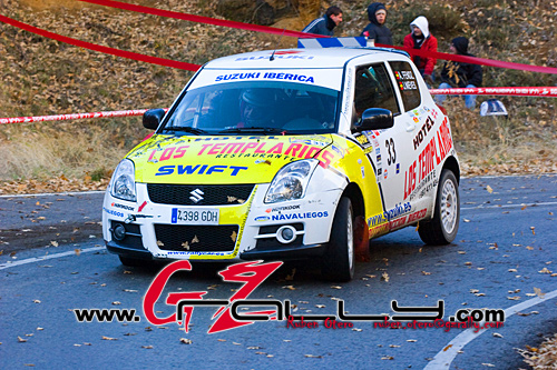 rally_shalymar_86_20150303_1029583678