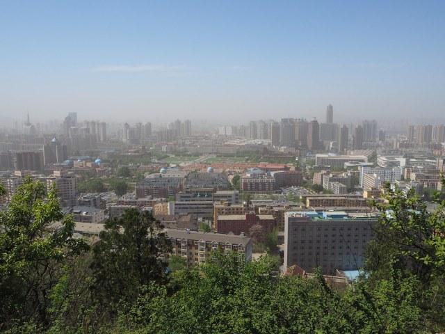 Xian Li Park