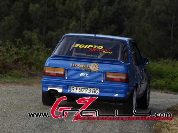 rally_sur_do_condado_402_20150303_2004509230