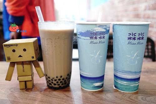 新莊體育館飲料 淼淼 水水 | 肥滋芝 | Flickr