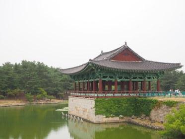 Anapji Royal Pond Garden