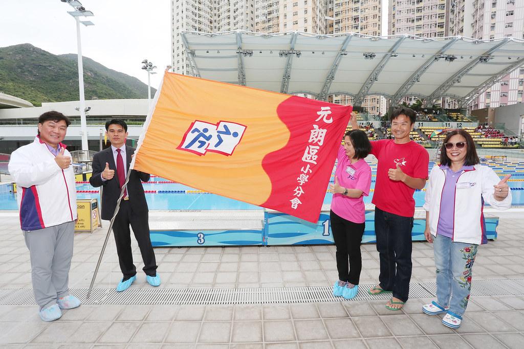 IMG_0446   HKSSF-NT Primary Schools   Flickr