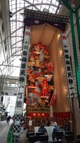 Yamakasa Festival display