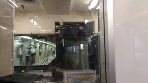 Ginz Line Metro