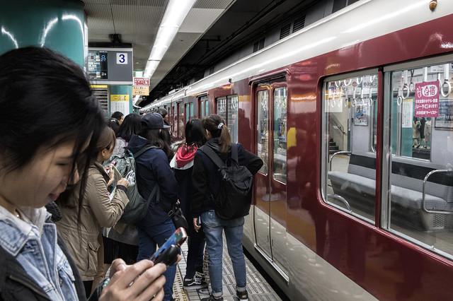 Train at Nara Station, Nara