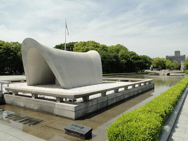 Peace Memorial Park in Hiroshima