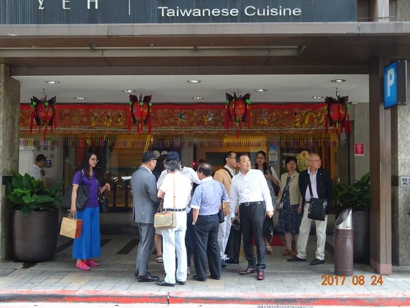20170824-0826_Visit-Taiwan_029