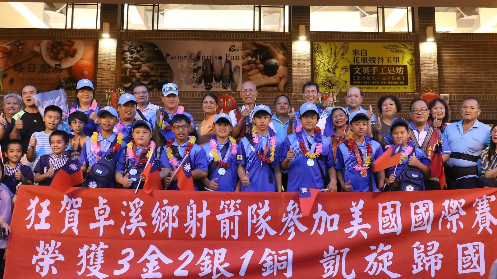 1060814卓溪、古風國小射箭隊載譽歸國遊街活動   Flickr