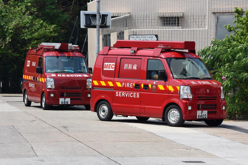 Hong Kong Fire Services Department F4402   16/09/17. Cheung …   Flickr