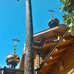 Ukrainian orthodox church. Kyiv. The temple