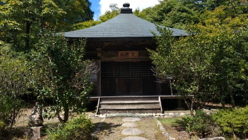 Furosato Ryoko Mura