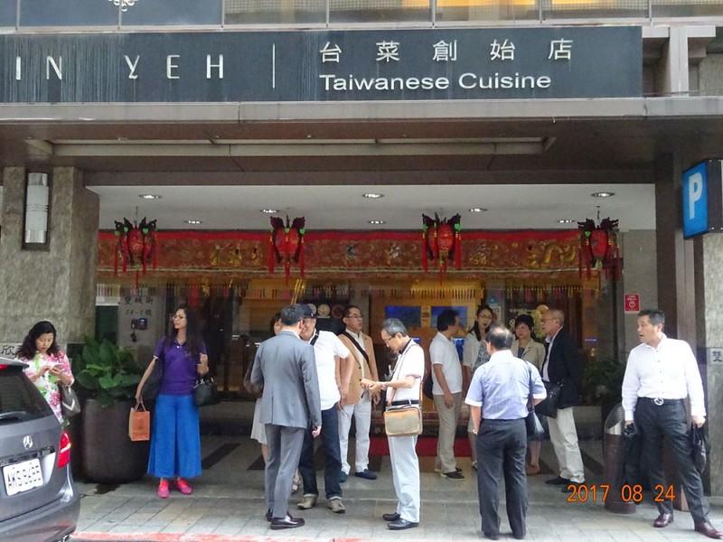 20170824-0826_Visit-Taiwan_028