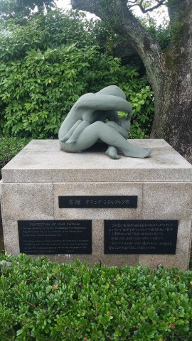 The Dtuch gift to the people of Nagasaki's Peace Park