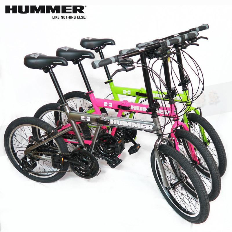 Bikehome小居單車 - HUMMER悍馬 HM2021 20吋21速高碳鋼摺疊車-粉紅