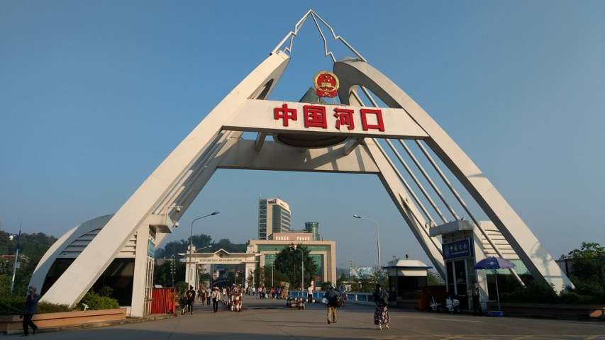Chinese/Vietnamese border