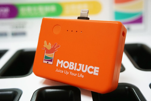 JuceBox | Hong Kong-based Internet of Things startup MobiJuc… | Flickr