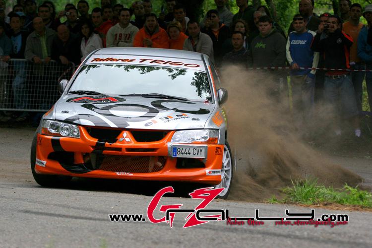 rally_do_albarino_31_20150302_1548274414