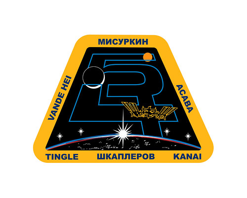 The official mission insignia of the Expedition 54 crew