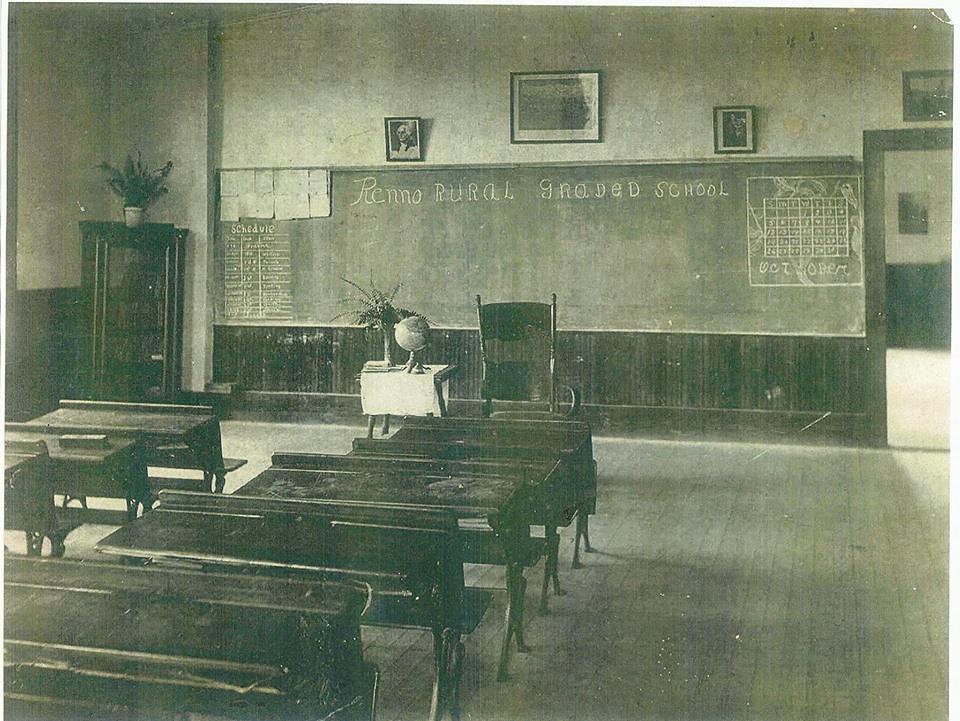 renno-school