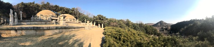 Mausoleum of King Kongmin
