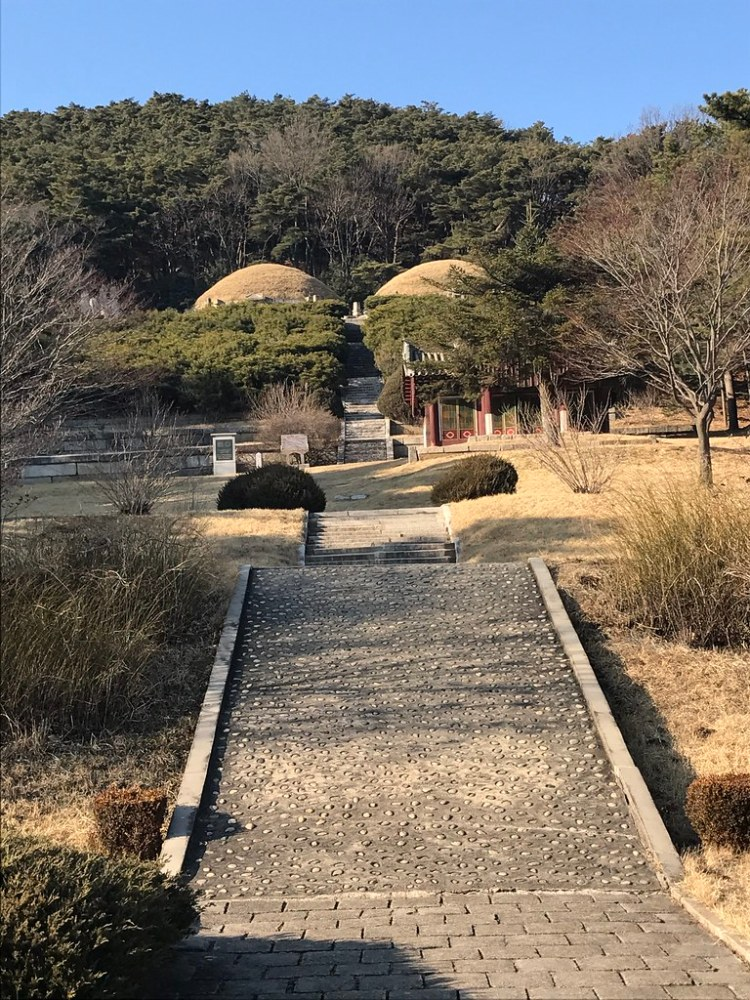 Mausoleum of King Kongmin