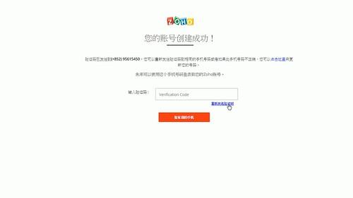 開設免費ZOHO Business Email教學 + GoDaddy網域申請教學 (廣東話).mp4_201801… | Flickr