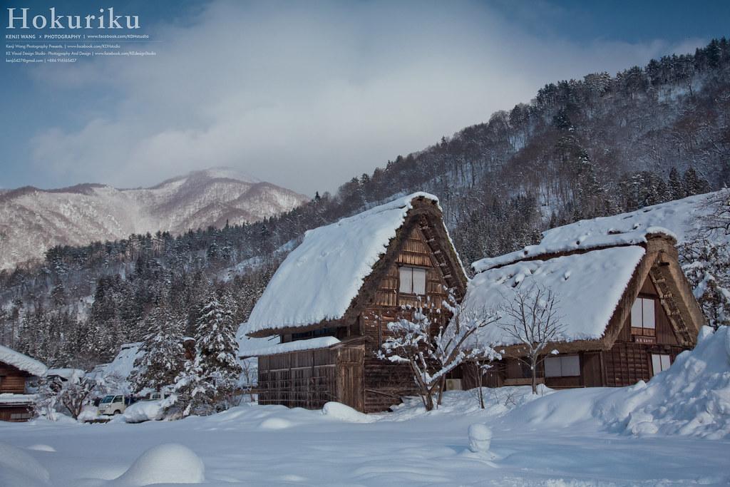 2017.1.17-22 日本北陸自由行   Flickr