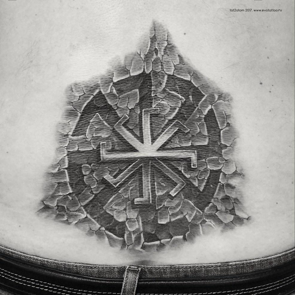 татуировка славянские обереги Coverup перекрывали ста Flickr