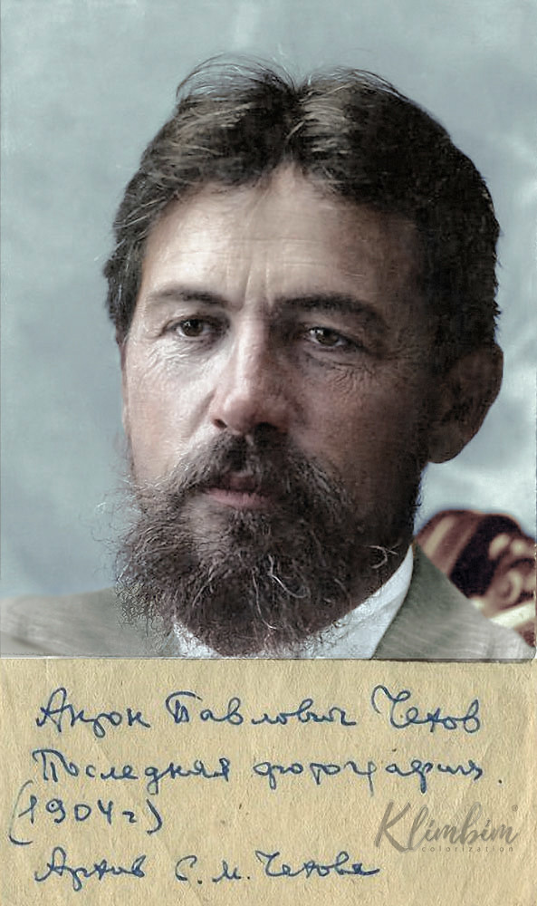 Chekhov's last photo | А. П. Чехов, последнее фото, 1904 г.