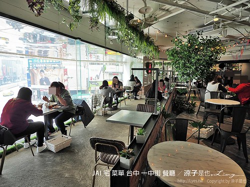 JAI 宅 菜單 臺中 一中街 餐廳 19 | slan0218 | Flickr