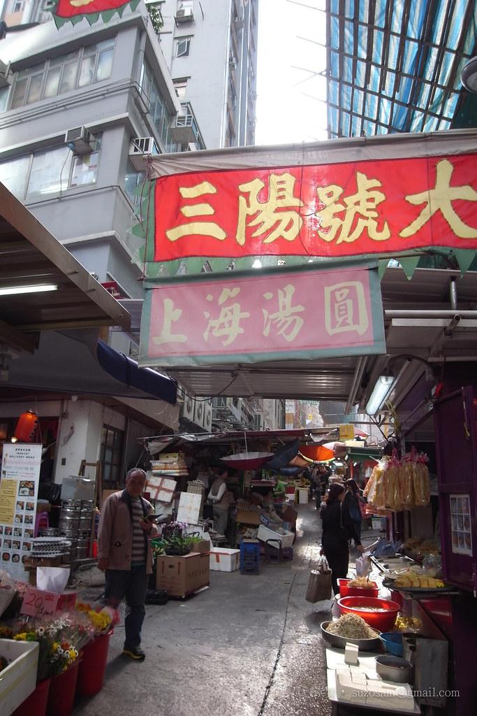20180103_香港, HK, Hong_Kong_15:07_R1222286.jpg   Exif_JPEG_PI…   justissam   Flickr