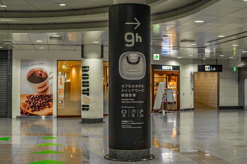 Indicaciones en Narita al hotel Nine Hours
