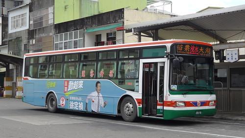 新竹客運   JKT 75   Flickr