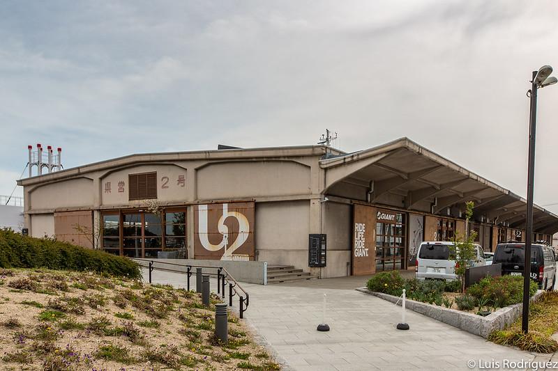 Almacén Onomichi U2, donde se encuentra el Hotel Cycle