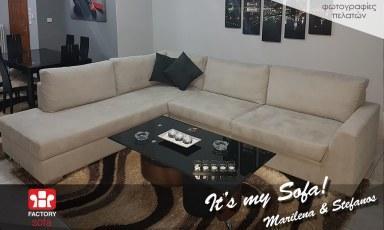 Marilena_Stefanos-Milos-Sofa