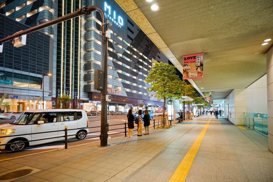 大阪萬豪都酒店 地下