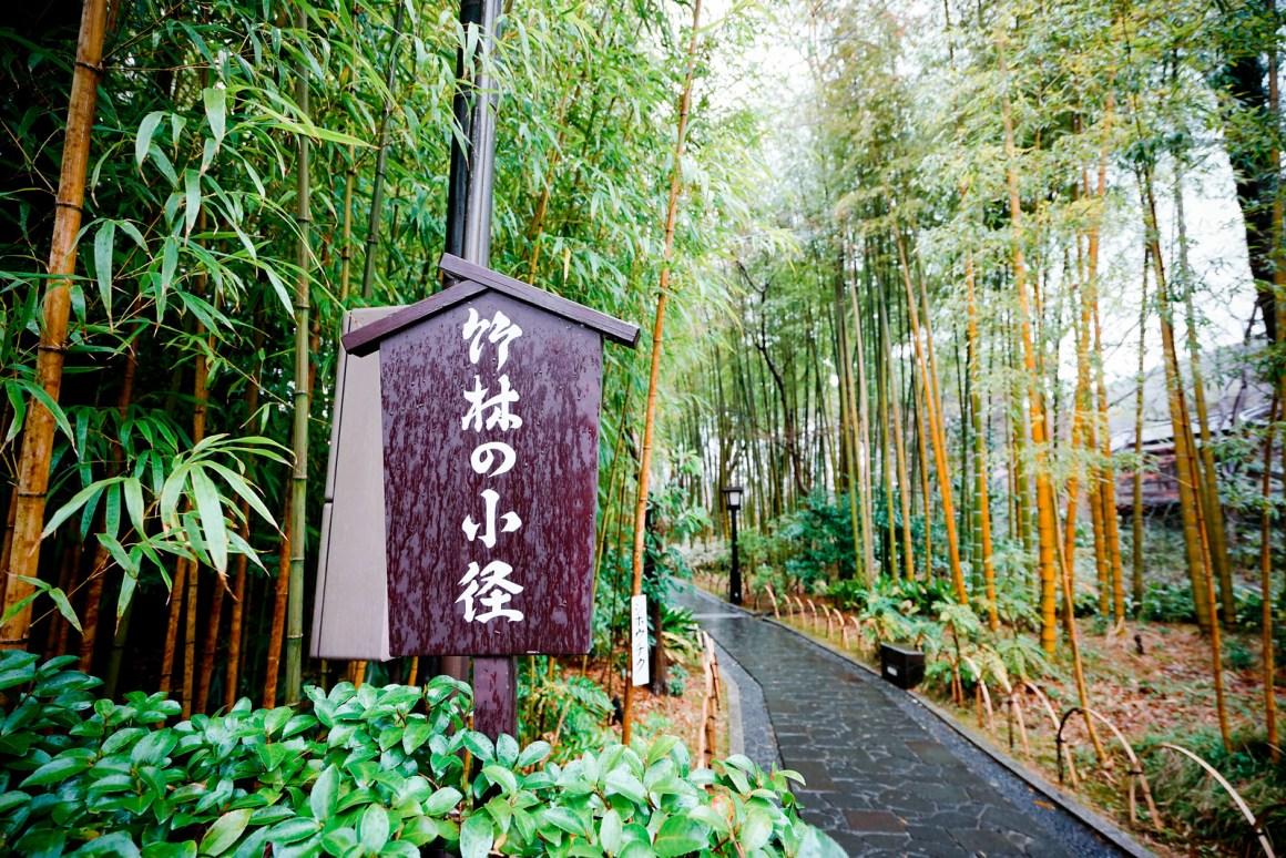 伊豆修善寺萬豪酒店 Izu Marriott Hotel Shuzenji 住宿體驗報告 Hotel Review Tokyo Sakura EDIT-484